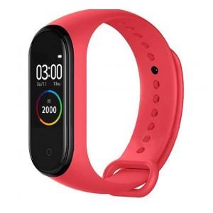 SmartBracelet Pedometer Blood Pressure Heart Rate Monitor M4 Βιομετρικό Αδιάβροχο Ρολόι Άθλησης με Οξύμετρο,Παλμογράφο, Πιεσόμετρο,Μέτρηση Βημάτων & Ύπνου ΚΟΚΚΙΝΟ