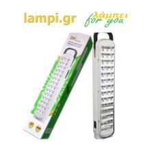 Φωτιστικό Ασφαλείας Επαναφορτιζόμενο Με 42 led LED-714