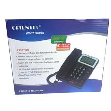 Σταθερό τηλέφωνο KX-T1566CID Orientel