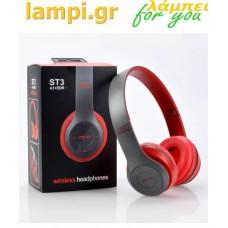 Wireless Headphones ST3 Κόκκινα