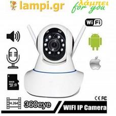 Δικτυακή Κάμερα Παρακολούθησης Χώρου YYR100-XF+